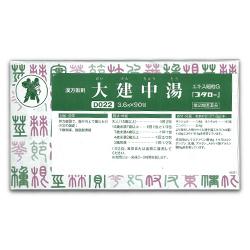 【第2類医薬品】【小太郎漢方】大建中湯エキス細粒G「コタロー」 (だいけんちゅうとう) 90包 ※お取り寄せになる場合もございます