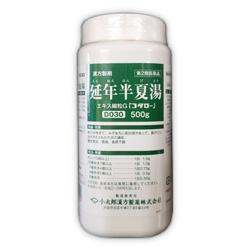 【第2類医薬品】【小太郎漢方製薬】延年半夏湯エキス細粒G「コタロー」 (えんねんはんげとう) 500g ※お取り寄せになる場合もございます