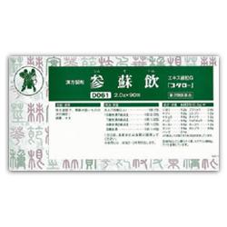 【第2類医薬品】【小太郎漢方製薬】参蘇飲 エキス細粒G「コタロー」 90包 ※お取り寄せになる場合もございます