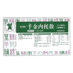 【第2類医薬品】【小太郎漢方】千金内托散エキス細粒G「コタロー」 (せんきんないたくさん) 90包 ※お取り寄せになる場合もございます