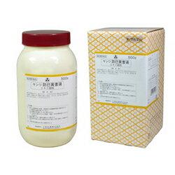 【第2類医薬品】【送料無料】【三和生薬】サンワ防已黄耆湯エキス細粒 500g※お取り寄せになる場合もございます