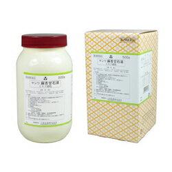 【第2類医薬品】【送料無料】【三和生薬】サンワ麻杏甘石湯エキス細粒 500g※お取り寄せになる場合もございます