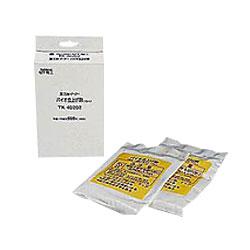パナソニック 別売バイオ仕上げ剤 買物 [正規販売店] ※お取り寄せ商品 TK40202☆家電