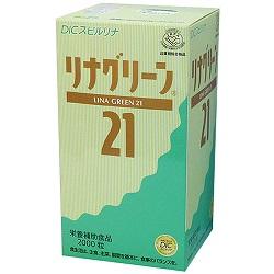 【送料無料】なんと!あの大人気スピルリナ食品「リナグリーン21」2000粒が「この価格!?」※お取り寄せ商品【3◎】