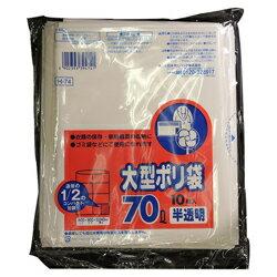 日本サニパック 大型ポリ70Lコンパクト 開催中 訳ありセール 格安 10枚 H-74 ※お取り寄せ商品