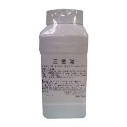 【送料無料】【松浦漢方】三金湯(さんきんとう) 500g ※お取り寄せ商品