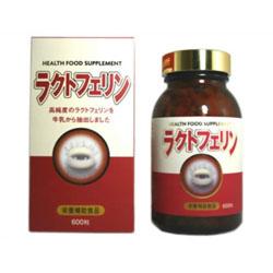 【送料無料】【京都栄養化学】ラクトフェリン100 600粒 ※お取り寄せ商品