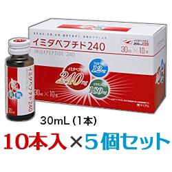 【送料無料の5個セット】【日本予防医薬】イミダペプチド 240 30mL×10本入 ※お取り寄せ商品