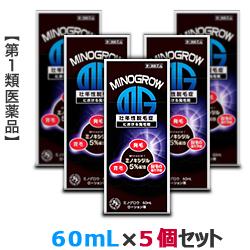 【第1類医薬品】【お得な5個セット】【岩城製薬】ミノグロウ 60mL (抜け毛)
