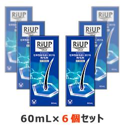【第1類医薬品】【お得な6個セット】【大正製薬】リアップ(抜け毛・フケ) 60mL×6個セット ※お取り寄せになる場合もございます