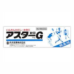 【第2類医薬品】【定形外郵便☆送料無料】【丹平製薬】アスターG軟膏 16g ×3個セット※お取り寄せになる場合もございます