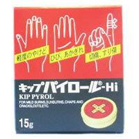 キップパイロール-Hi 【第2類医薬品】 キップ薬品 (500g) 【送料無料】