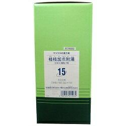 【第2類医薬品】【送料無料】【松浦漢方】桂枝加朮附湯エキス 細粒 2g×300包※お取り寄せになる場合もございます