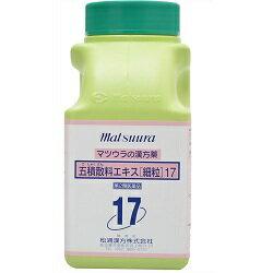 【第2類医薬品】【送料無料】【松浦漢方】五積散料エキス 細粒 500g※お取り寄せになる場合もございます