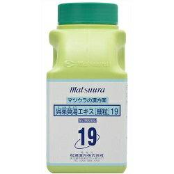 【第2類医薬品】【送料無料】【松浦漢方】呉茱萸湯エキス 細粒 500g※お取り寄せになる場合もございます