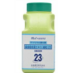 【第2類医薬品】【送料無料】【松浦漢方】柴胡桂枝湯エキス 細粒 500g※お取り寄せになる場合もございます