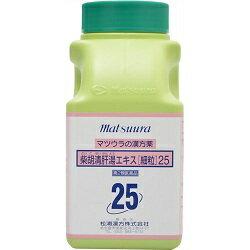 【第2類医薬品】【送料無料】【松浦漢方】柴胡清肝湯エキス 細粒 500g※お取り寄せになる場合もございます
