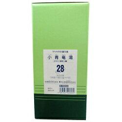 【第2類医薬品】【送料無料】【松浦漢方】小青竜湯エキス 細粒 2g×300包※お取り寄せになる場合もございます