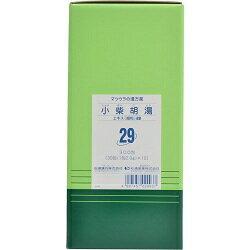 【第2類医薬品】【送料無料】【松浦漢方】小柴胡湯エキス 細粒 2g×300包※お取り寄せになる場合もございます