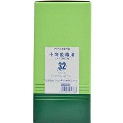 【第2類医薬品】【送料無料】【松浦漢方】十味敗毒湯エキス 細粒 2g×300包※お取り寄せになる場合もございます