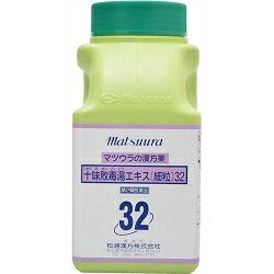 【第2類医薬品】【送料無料】【松浦漢方】十味敗毒湯エキス 細粒 500g※お取り寄せになる場合もございます