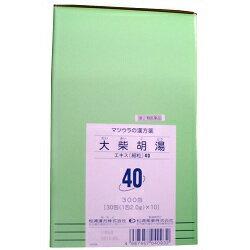 【第2類医薬品】【送料無料】【松浦漢方】大柴胡湯エキス 細粒 2g×300包※お取り寄せになる場合もございます