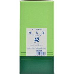 【第2類医薬品】【送料無料】【松浦漢方】猪苓湯エキス 細粒 2g×300包※お取り寄せになる場合もございます
