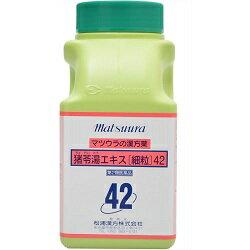 【第2類医薬品】【送料無料】【松浦漢方】猪苓湯エキス 細粒 500g※お取り寄せになる場合もございます