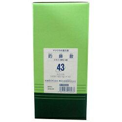【第2類医薬品】【送料無料】【松浦漢方】釣藤散エキス 細粒 2g×300包※お取り寄せになる場合もございます