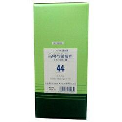 【第2類医薬品】【送料無料】【松浦漢方】当帰芍薬散料エキス 細粒 2g×300包※お取り寄せになる場合もございます