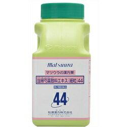【第2類医薬品】【送料無料】【松浦漢方】当帰芍薬散料エキス 細粒 500g※お取り寄せになる場合もございます