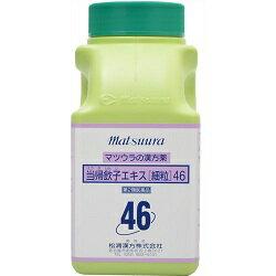 【第2類医薬品】【送料無料】【松浦漢方】当帰飲子エキス 細粒 500g※お取り寄せになる場合もございます