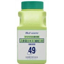【第2類医薬品】【送料無料】【松浦漢方】人参湯エキス 細粒 500g※お取り寄せになる場合もございます
