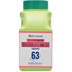 【第2類医薬品】【送料無料】【松浦漢方】苓桂朮甘湯エキス 細粒 500g※お取り寄せになる場合もございます