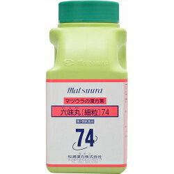 【第2類医薬品】【送料無料】【松浦漢方】六味丸 細粒 500g※お取り寄せになる場合もございます