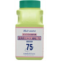 【第2類医薬品】【送料無料】【松浦漢方】温清飲エキス 細粒 500g※お取り寄せになる場合もございます
