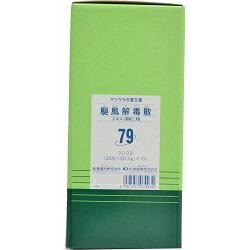 【第2類医薬品】【送料無料】【松浦漢方】駆風解毒散エキス 細粒 2g×300包※お取り寄せになる場合もございます