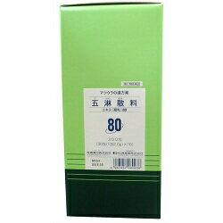 【第2類医薬品】【送料無料】【松浦漢方】五淋散料エキス 細粒 2g×300包※お取り寄せになる場合もございます