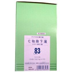 【第2類医薬品】【送料無料】【松浦漢方】七物降下湯エキス 細粒 2g×300包※お取り寄せになる場合もございます