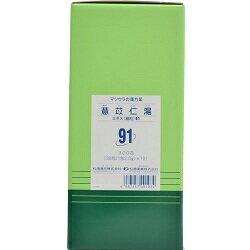 【第2類医薬品】【送料無料】【松浦漢方】ヨク苡仁湯エキス 細粒 2g×300包※お取り寄せになる場合もございます