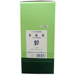 【第2類医薬品】【送料無料】【松浦漢方】参蘇飲エキス 細粒 2g×300包※お取り寄せになる場合もございます