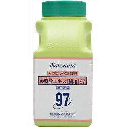 【第2類医薬品】【送料無料】【松浦漢方】参蘇飲エキス 細粒 500g※お取り寄せになる場合もございます