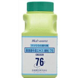 【第2類医薬品】【送料無料】【松浦漢方】黄耆建中湯エキス 細粒 500g※お取り寄せになる場合もございます