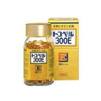 【第3類医薬品】【送料無料の3個セット】【湧永製薬】トコベール300E 260カプセル※お取り寄せになる場合もございます