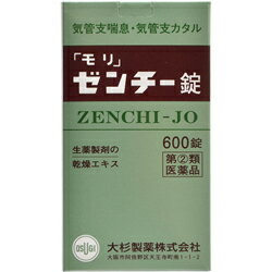 【第(2)類医薬品】【毎日ポイント2倍★送料無料】【大杉製薬】モリ ゼンチー錠 600錠 ※お取り寄せになる場合もございます