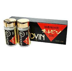 【第2類医薬品】【送料無料】【メイクトゥモロー】金粒オットビン(瓶入り) 66丸×2※お取り寄せになる場合もございます