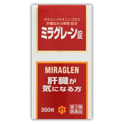 【第3類医薬品】【送料無料の2個セット】【日邦薬品】ミラグレーン錠 350錠