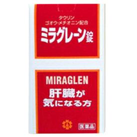 【第3類医薬品】【送料無料】【日邦薬品】ミラグレーン錠 550錠