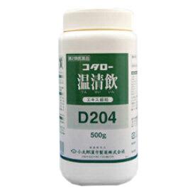 【第2類医薬品】【小太郎漢方製薬】温清飲エキス細粒G「コタロー」 (うんせいいん) 500g ※お取り寄せになる場合もございます
