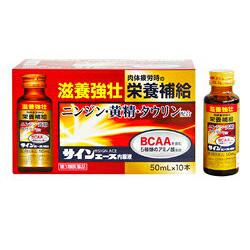 【第3類医薬品】【小林薬品】サインエース内服液 50ml×50本※お取り寄せになる場合もございます